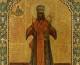 17 сентября — Православная Церковь чтит память святителя Иоасафа Белгородского