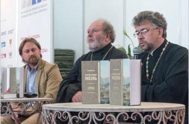 Первый том собрания сочинений протоиерея Александра Меня представлен на Международной книжной ярмарке в Москве