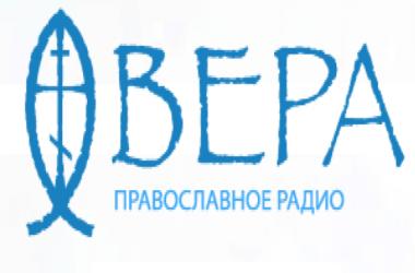 В.Р. Легойда: Православный человек не обязан быть монархистом или республиканцем