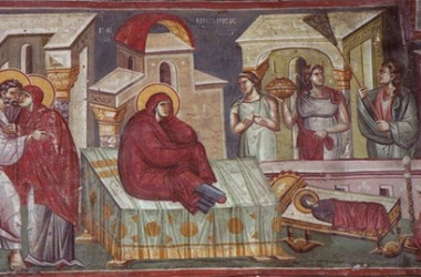 Святитель Илия (Минятий). Похвальное слово на Рождество Богородицы