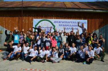 В Урюпинской епархии Волгоградской митрополии прошел молодежный православный марафон