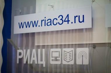 31 августа прошла пресс-конференция, посвященная прибытию в Волгоград ковчега с мощами святого князя Владимира