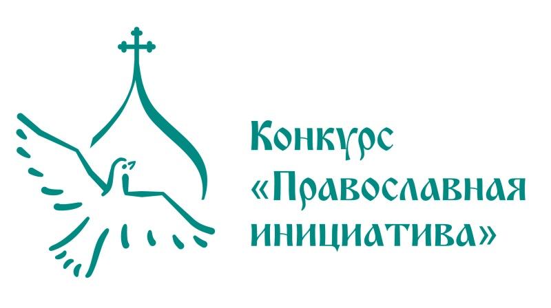 Logo_konkurs_3