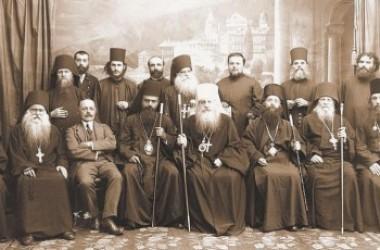 Афонский Пантелеимонов монастырь и его связи с русской эмиграцией в первой половине ХХ века