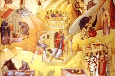 Усекновение главы Честного Предтечи и Крестителя Господня Иоанна