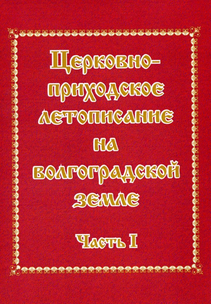 img868