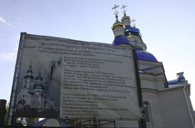В.Р. Легойда осудил очередной захват раскольниками храма на Украине