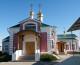 О вековой истории храма в честь святой великомученицы Параскевы. Иерей Алексей Зимовец