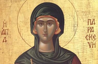 Житие святой великомученицы Параскевы, нареченной Пятница