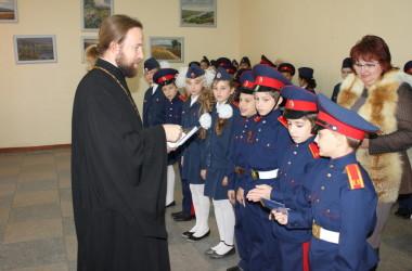 Церемония посвящения в казачата учеников школы-интерната №8 г. Волгограда