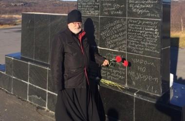 Иерей Георгий Лазарев посетил Мурманскую область по приглашению военных моряков