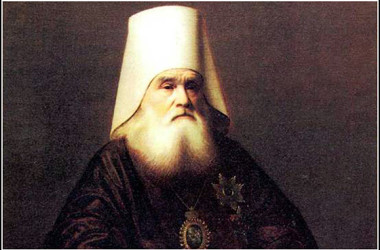 В Москве пройдет презентация собрания сочинений и писем святителя Иннокентия Московского