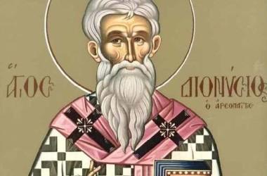 Житие и мученичество святого Дионисия Ареопагита, небесного покровителя города Афин
