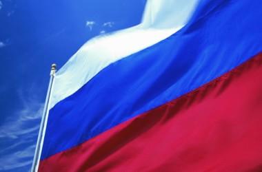 Митинг-концерт в прошел Волгограде в День народного единства
