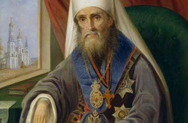 В Москве состоится концерт, посвящённый памяти святителя Филарета (Дроздова), митрополита Московского