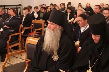 Открылась конференция «Преподобный Иоанн Кассиан и монашеская традиция христианского Востока и Запада»
