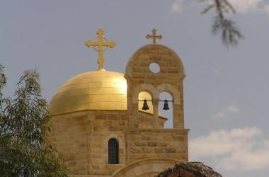 В Волгоградской епархии будет совершена молитва о мире на Ближнем Востоке