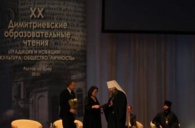 Представители Волгоградской епархии приняли участие в работе  XX Димитриевских образовательных чтений