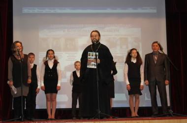 Финал III городского открытого фестиваля-конкурса «Православные святыни Волгограда и Волгоградской области