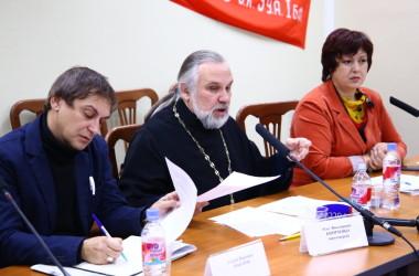 Дискуссия «Религиозные организации и СМИ: совершенствование взаимодействия»