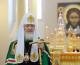 Слово Патриарха Неделя 29-я по Пятидесятнице