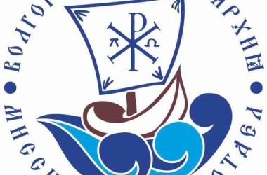 Состоится епархиальное собрание миссионеров
