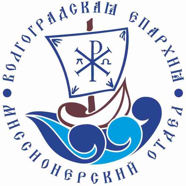 volgograd_missionary_otdel_sobranie