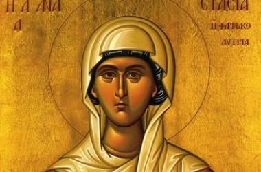 Святая Анастасия Узорешительница: деятельная и смелая женщина