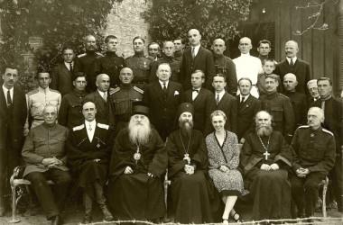 Русские эмигранты и сербское академическое богословие (1920–1940 гг.)