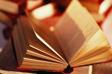 Завершились XII городские Рождественские юношеские чтения