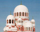 Состоится благотворительный вечер в пользу строительства Александро-Невского собора