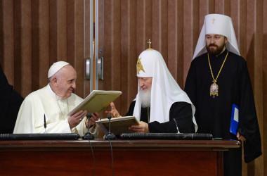 «Там убояшася страха, идеже не бе страх» (Пс.13:5), или несколько слов о Совместном заявлении Папы Римского Франциска и Святейшего Патриарха Кирилла