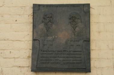 Протоиерей Александр Глаголев — преподаватель, богослов, исповедник