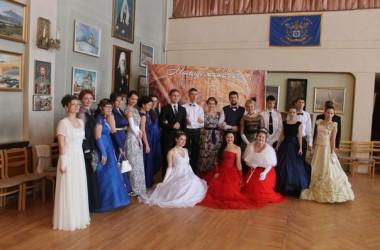 Сретенский бал прошел в Волгоградской епархии