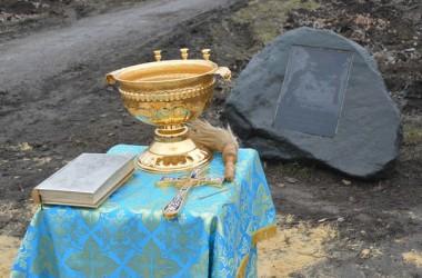 Состоялся  молебен перед началом строительства Александро-Невского собора