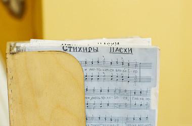 Состоится семинар по подготовке к Пасхальному хоровому собору