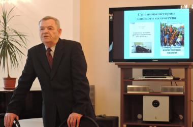 Писатель-краевед Виктор Гомулов рассказал молодежи об истории донского казачества