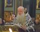 Двадцать седьмого марта митрополит Волгоградский и Камышинский Герман  совершил чин Пассии в Казанском соборе