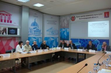 Представители Волгоградской епархии приняли участие в научно-практической конференции «Традиции патриотизма в культуре и истории России»
