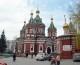 В праздник Благовещения Пресвятой Богородицы, митрополит Волгоградский и Камышинский Герман совершил Божественную  литургию в Казанском соборе