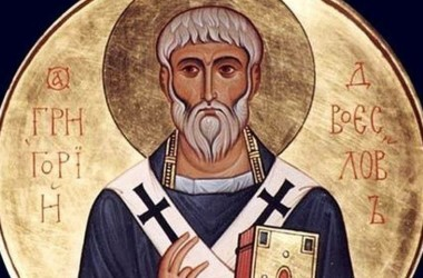 Святителя Григория Двоеслова Папы Римского Моралии на Иова. Книга вторая