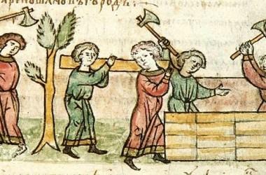 Труд и богатство в Византии