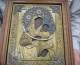 В Волгоград прибыла чудотворная икона Божией Матери «Урюпинская»
