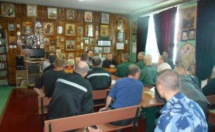 Руководители отдела тюремного душепопечения посетили Волгоградскую исправительную колонию №9