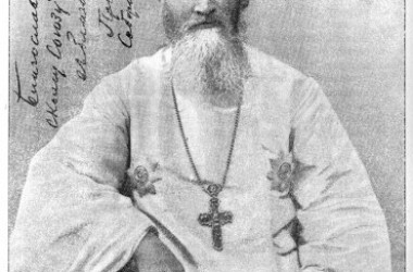 Святой праведный Иоанн Кронштадский