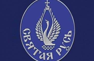 В Волгограде пройдет XVI фестиваль православной культуры «Святая Русь»