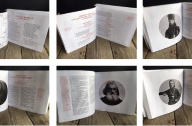 Волгоградцам представят книгу, посвященную памяти священнослужителей Царевского и Черноярского уездов