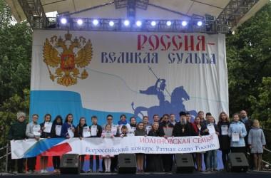 Победительницы Всероссийского конкурса «Ратная слава России» побывали в Санкт-Петербурге