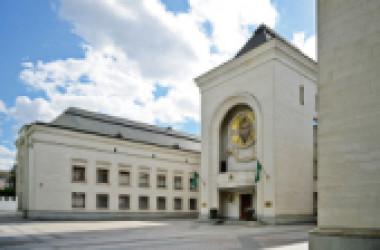 О ситуации, возникшей в связи с отказом ряда Поместных Православных Церквей от участия в Святом и Великом Соборе Православной Церкви