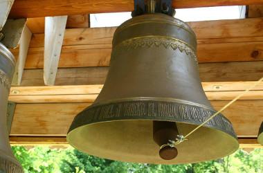 В День Крещения Руси по волгоградским храмам прокатилась волна колокольного звона